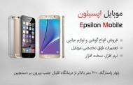 کارت ویزیت موبایل فروشی - فایل لایه باز PSD