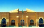 پاورپوینت مدرسه ایرانشهر یزد