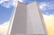 پروژه ی اتوکد برج ۱۷طبقه