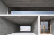 پروژه پاورپوینت فضا در معماری