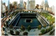 طراحی المان شهری