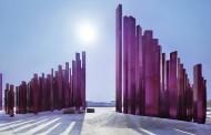 پروژه پاورپوینت معماری و موسیقی