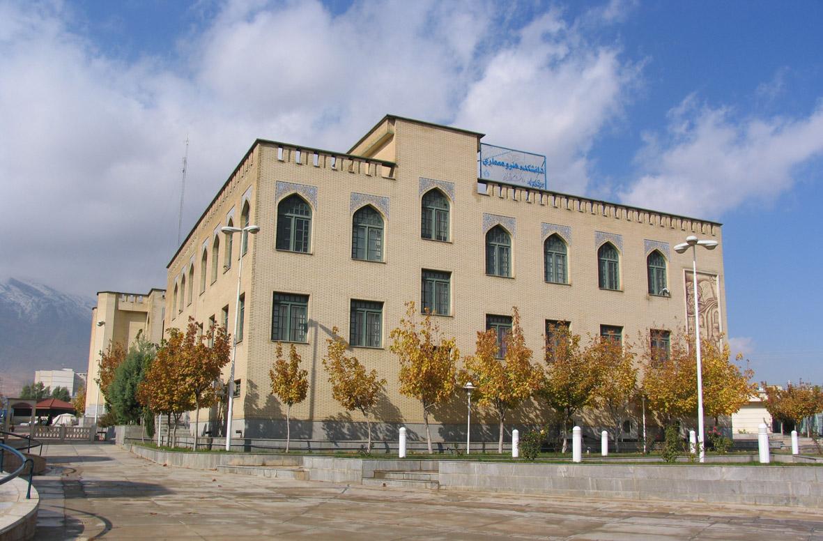 طراحی دانشکده هنر و معماری