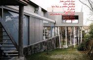 بررسی ویلا دال آوا - اثر معمار معروف رم کولهاس