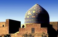 دانلود پروژه پاورپوینت مسجد جامع ساوه