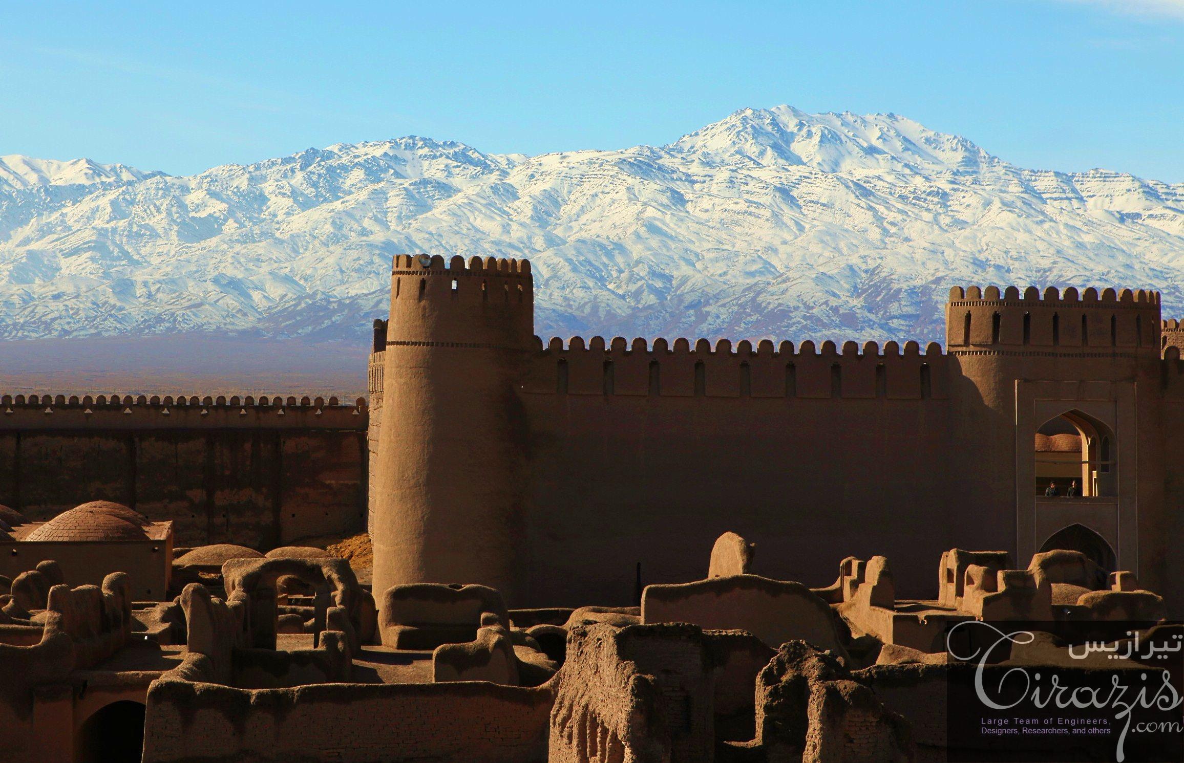 مطالعات اقلیم کرمان گرم خشک - Kerman studies of regional
